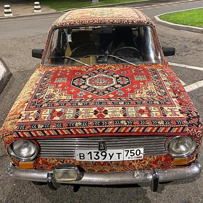 Carpet LADA.